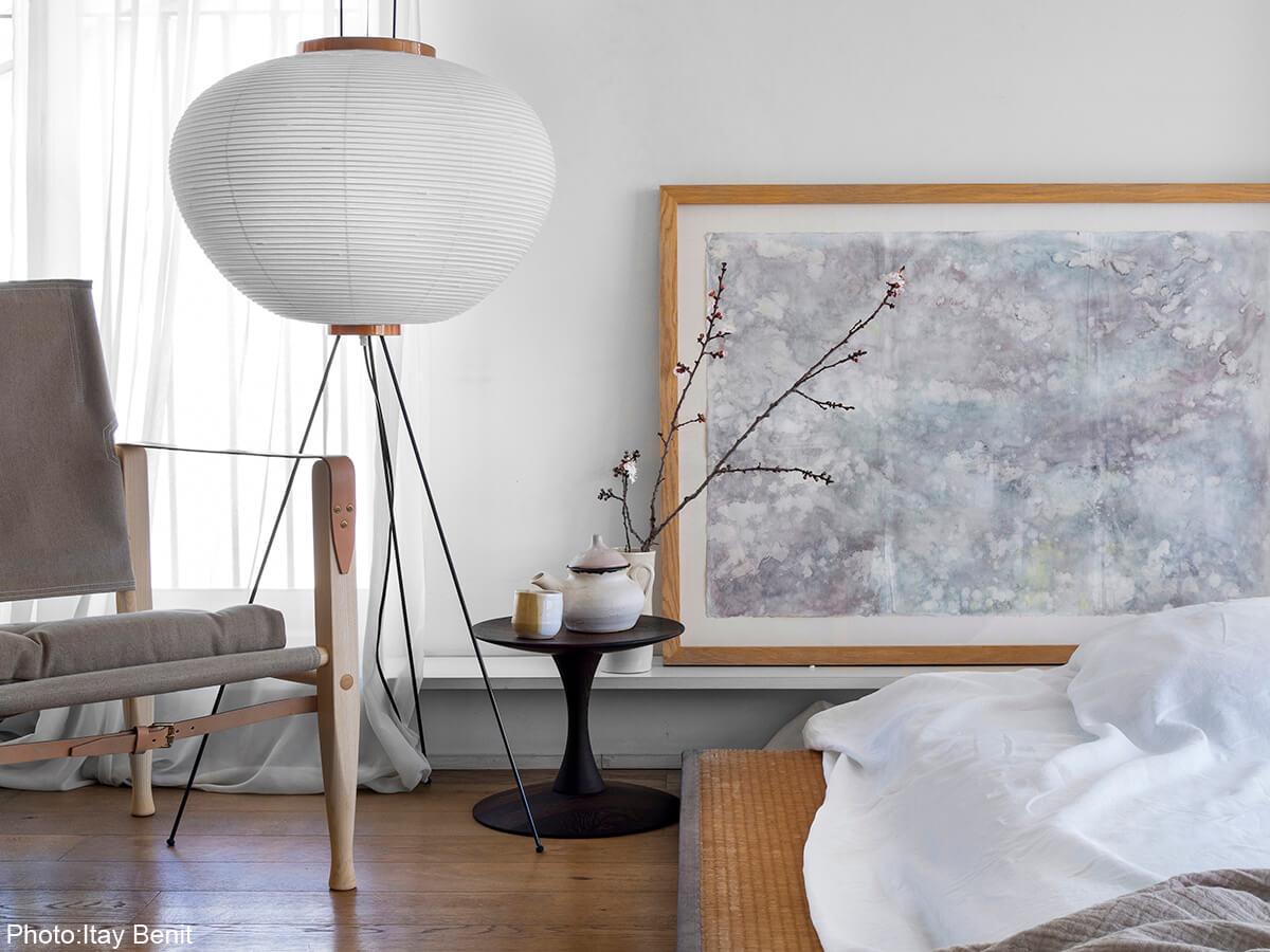 Isamu Noguchi Akari Paper Lantern Table Lamp